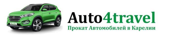 Лого для Сайта Мобильная версия